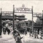 Bốn người đẹp chết thảm dưới thời vua chúa Nguyễn