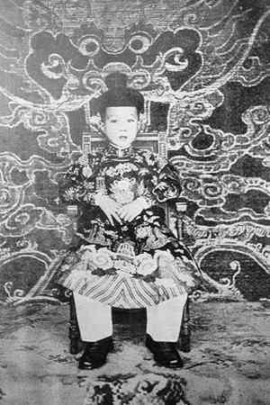 vua-bao-dai-le-phuc-dong-cung-hoang-thai-tu